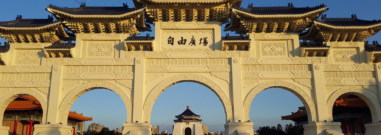 Bild vom Chiang Kai-shek Park