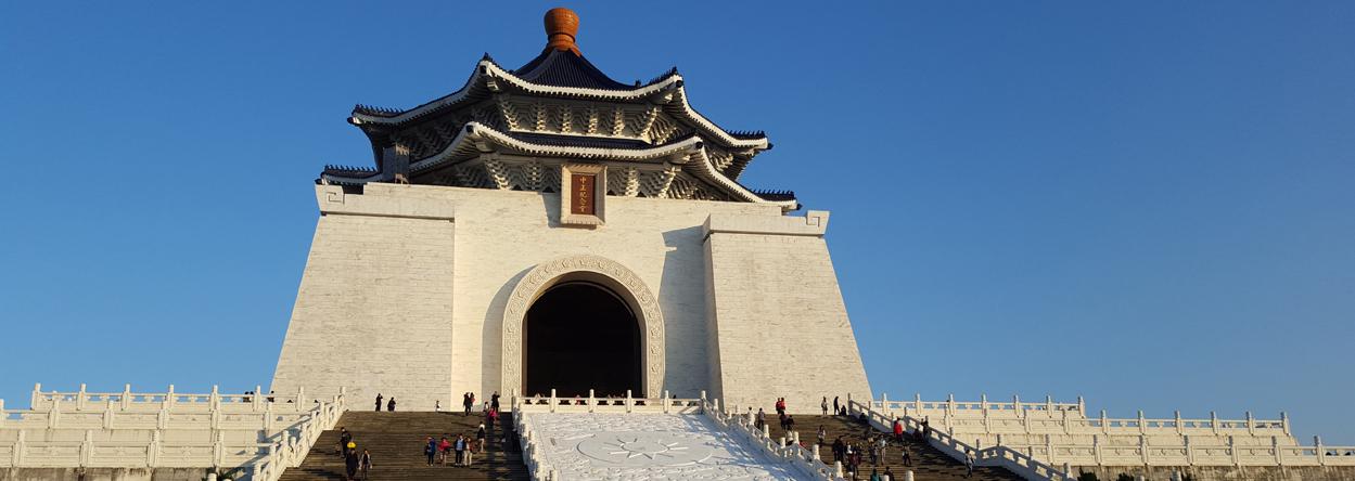 Bild der Chiang Kai-shek Gedächtnishalle in Taipei, Taiwan