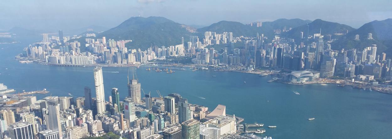 Foto von der Skyline in Hong Kong