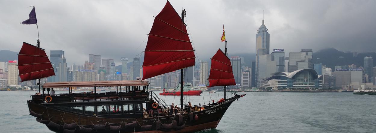 Schiff im Hafen von Hong Kong