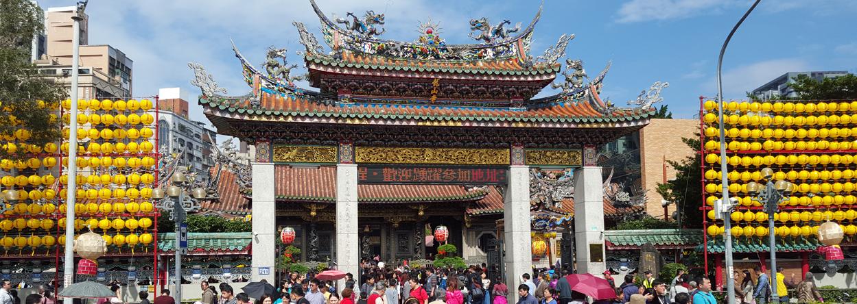 Bild vom Eingangsbereich des Longshan-Tempels