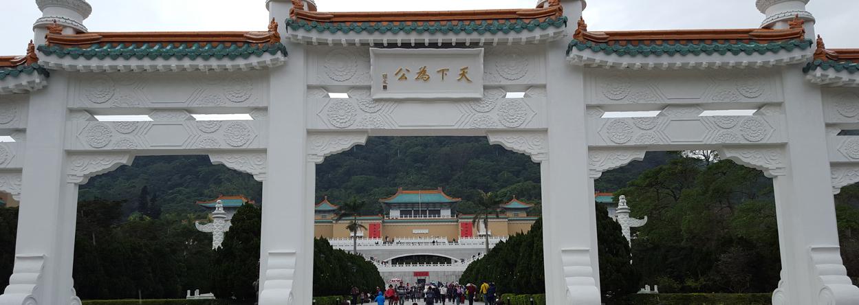 Bild vom Nationalen Palastmuseum