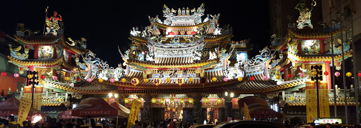 Ciyou Tempel