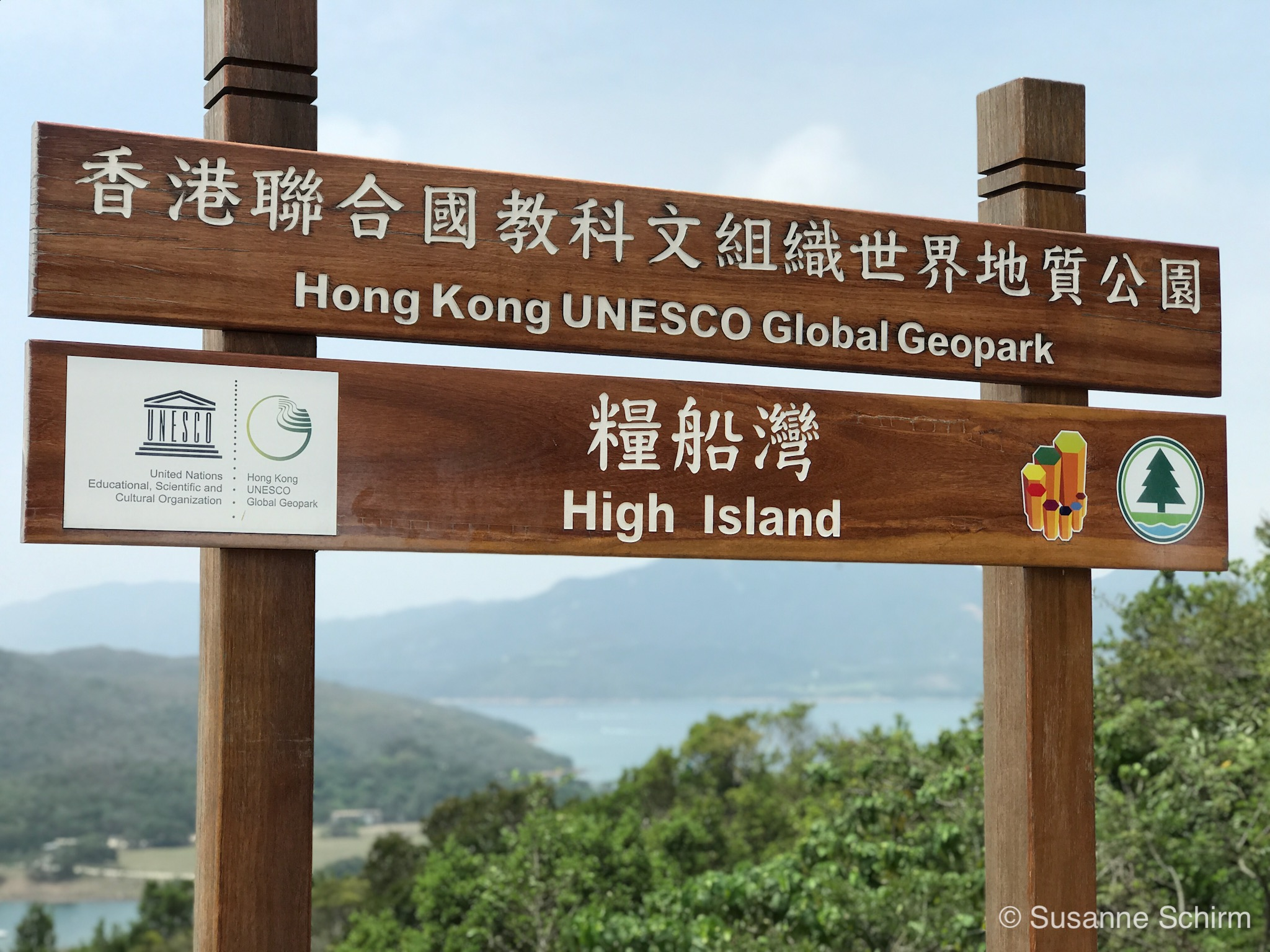 High Island Reservoir im Hong Kong UNESCO Global Geopark