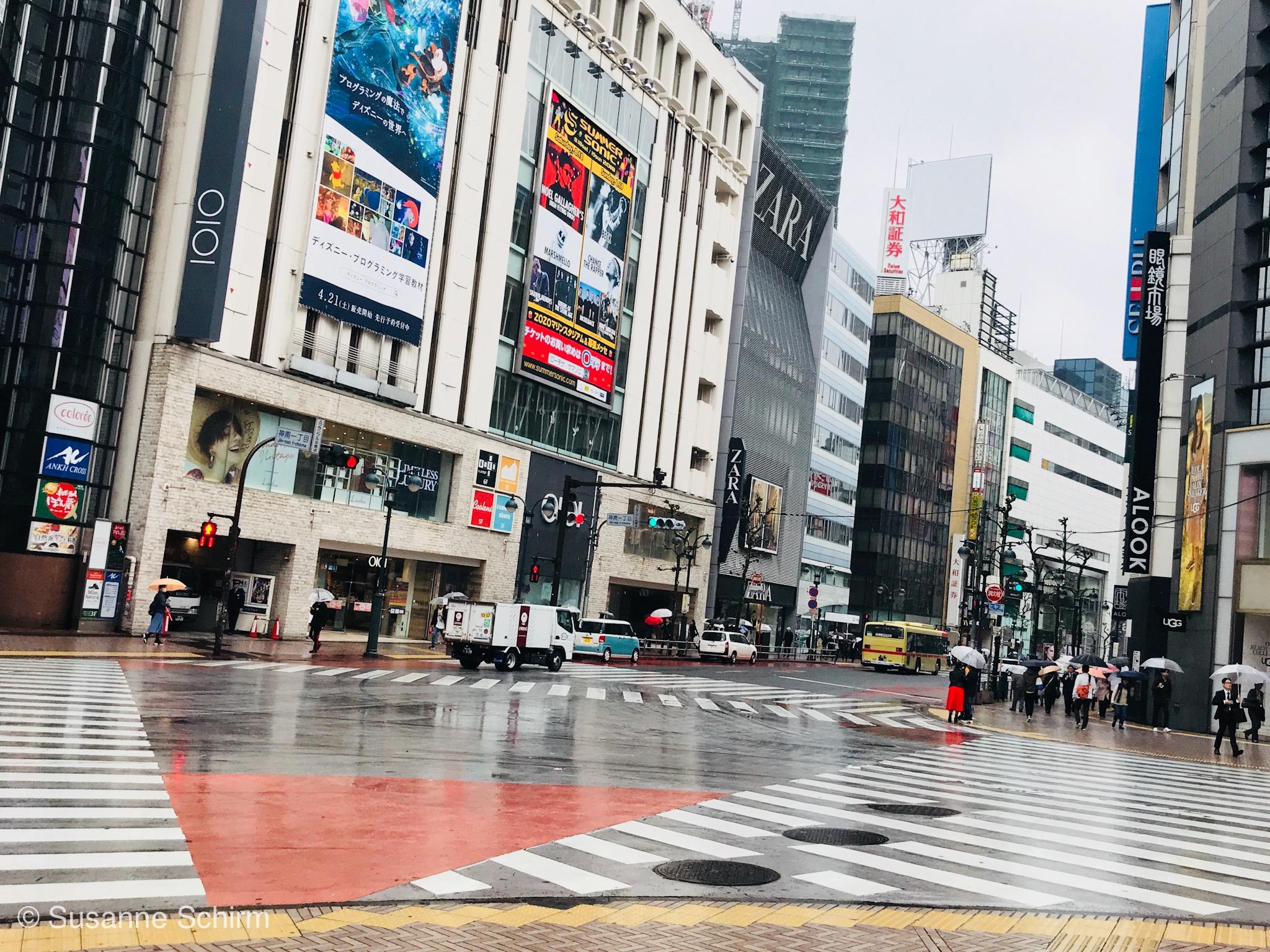 Kreuzung an der Inokashira-dori Street