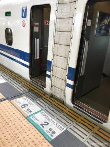 Sakura Shinkansen - Wagen 2