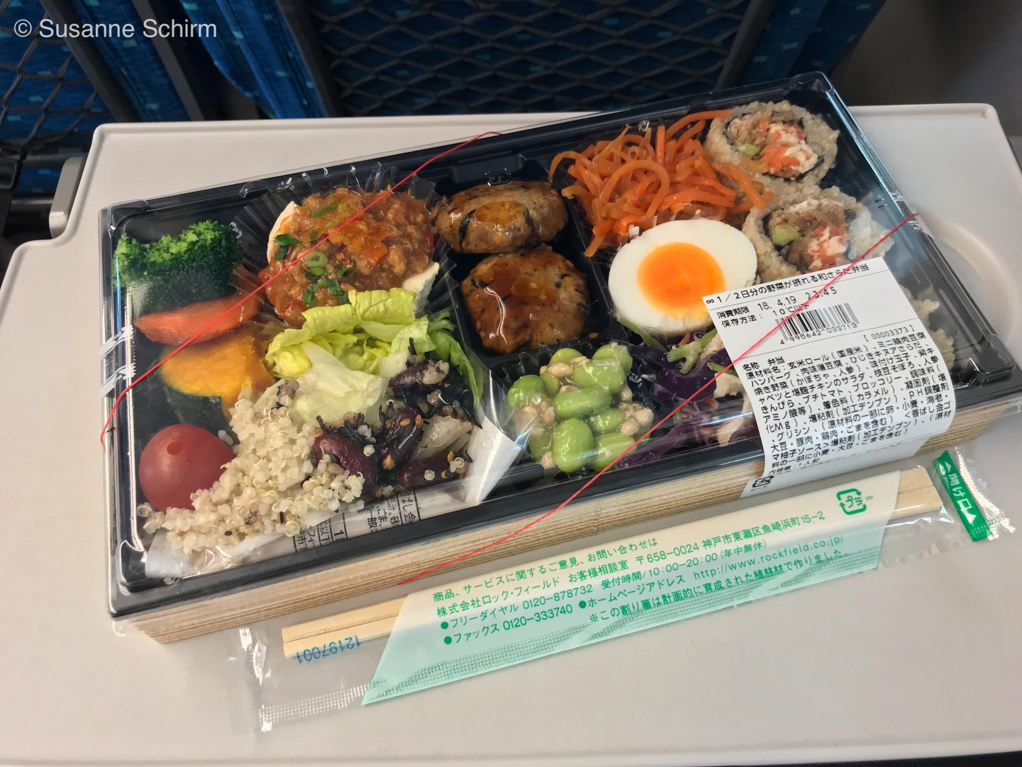 Bentobox für den Shinkansen