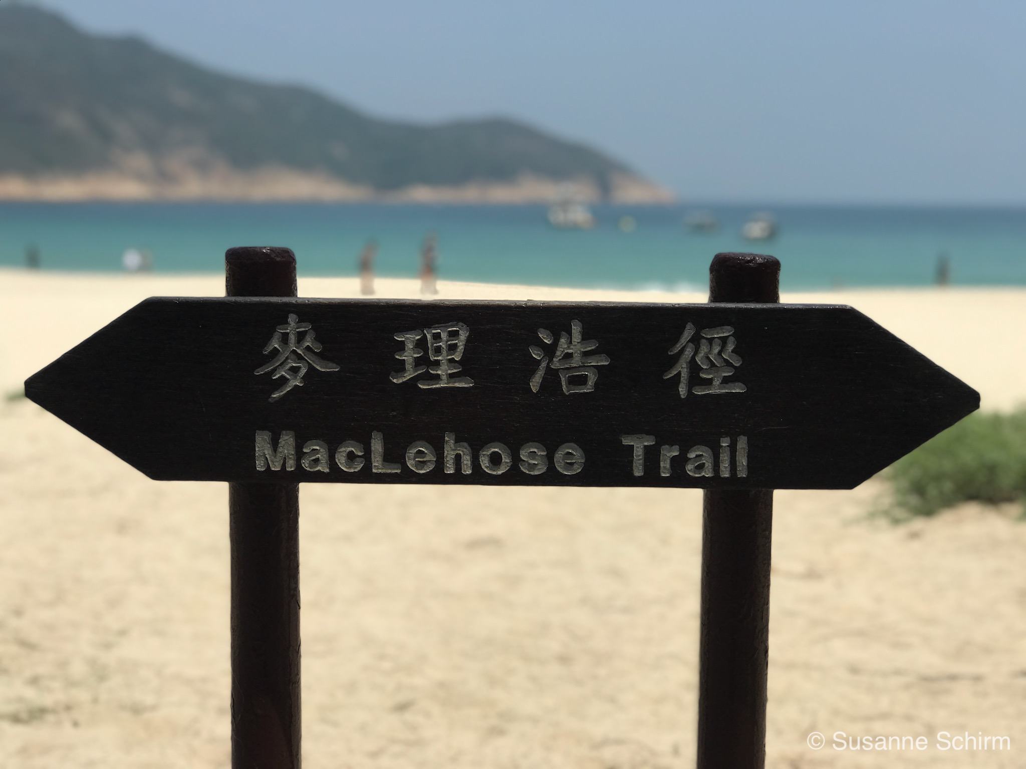 Bild von einem Wegweiser in der Long Ke Wan Bucht
