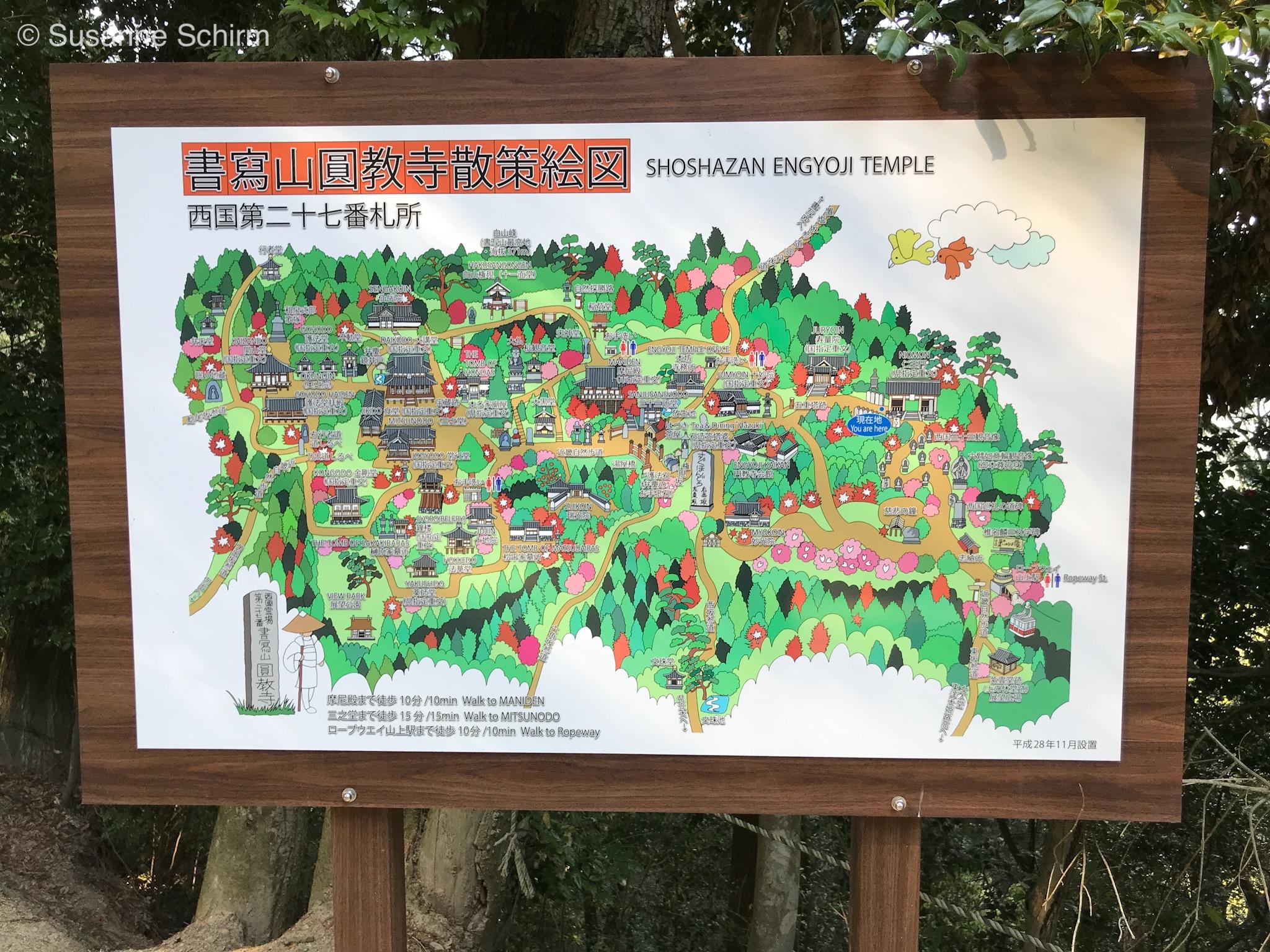Übersichtskarte der Shoshozan Engyoji Tempelanlage